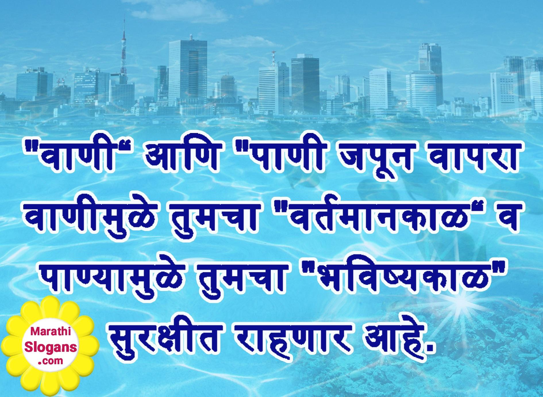 postman essay in marathi Essay on postman in hindi डाकिया या पोस्टमैन (अंग्रेजी) का हमारे जीवन में महत्वपूर्ण स्थान होता है। पोस्टमैन ,डाकघर या पोस्ट ऑफिस में पदस्थ एक.