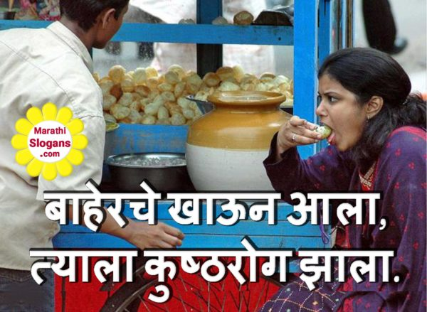 cleanliness slogans in marathi