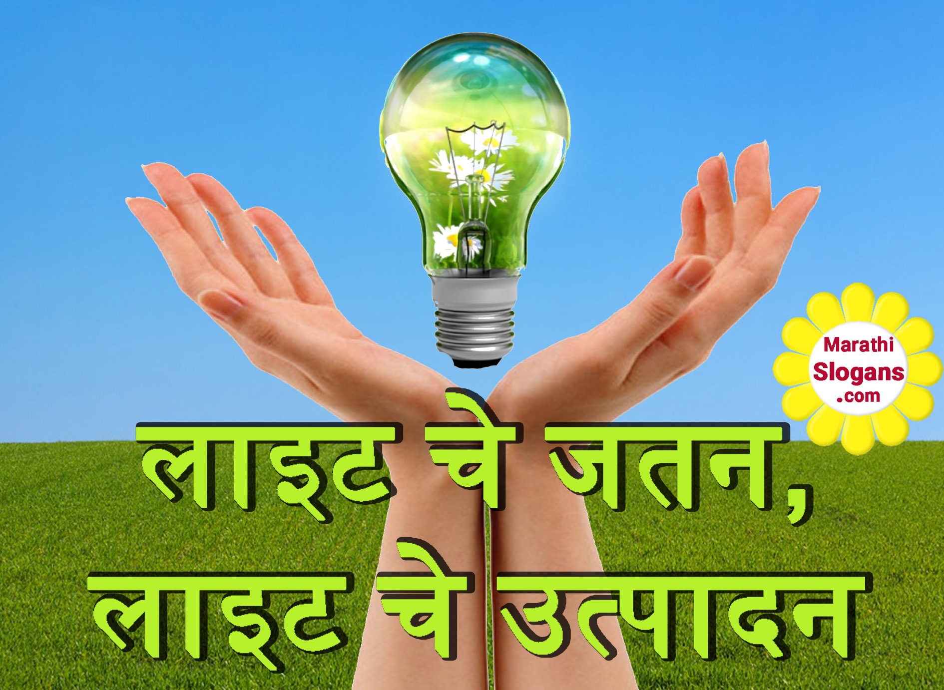 Energy conservation pictures slogan 100 Best Environmental Slogans, Posters and quot;s