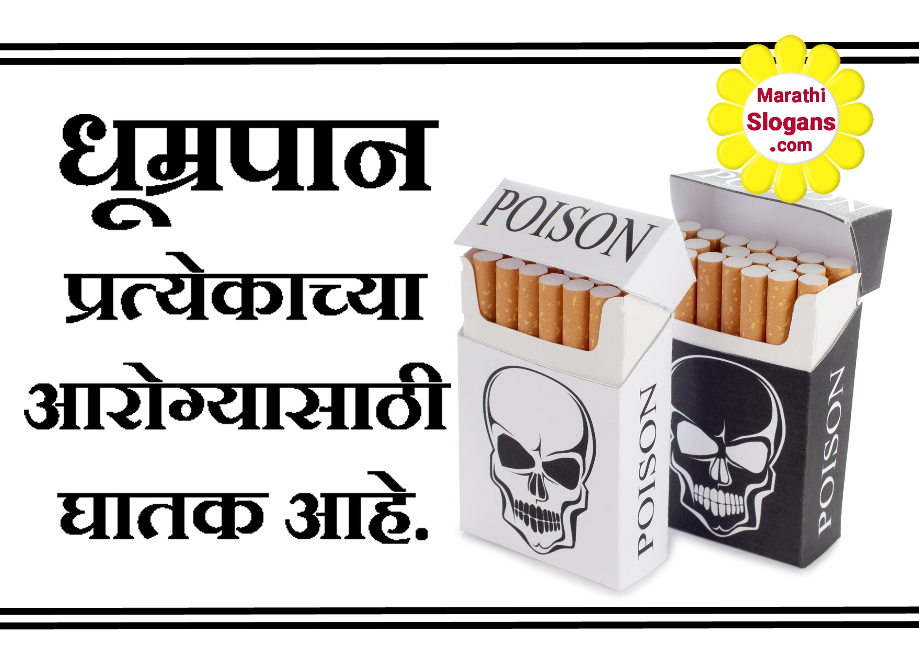 effects of alcohol in hindi Ativan (lorazepam) is a benzodiazepine used for the management of anxiety disorders, insomnia, panic attacks, and alcohol withdrawal ativan is available in generic form common side effects of ativan include: our ativan side effects drug center provides a comprehensive view of available drug.